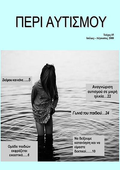 www ελεύθερα μαύρο λεσβιακό com